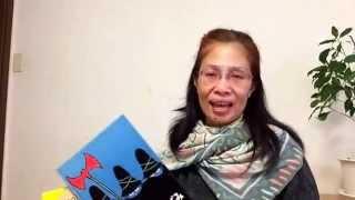「絵本大好きな子を育む絵本講座」 メルマガ登録はこちらからです http:...