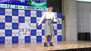 倉岡蒼空[中2] 「ゲレンデがとけるほど恋したい」(Cover) 2017/12/23