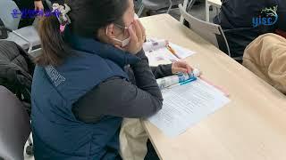 용인시외국인복지센터-운전면허필기시험교육