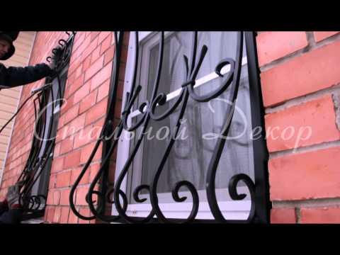 Кованая решетка на окно РК 85 - г. Москва Стальной Декор