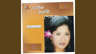 free mp3 songs download - Tumi akbar jodi dako bangla old dj