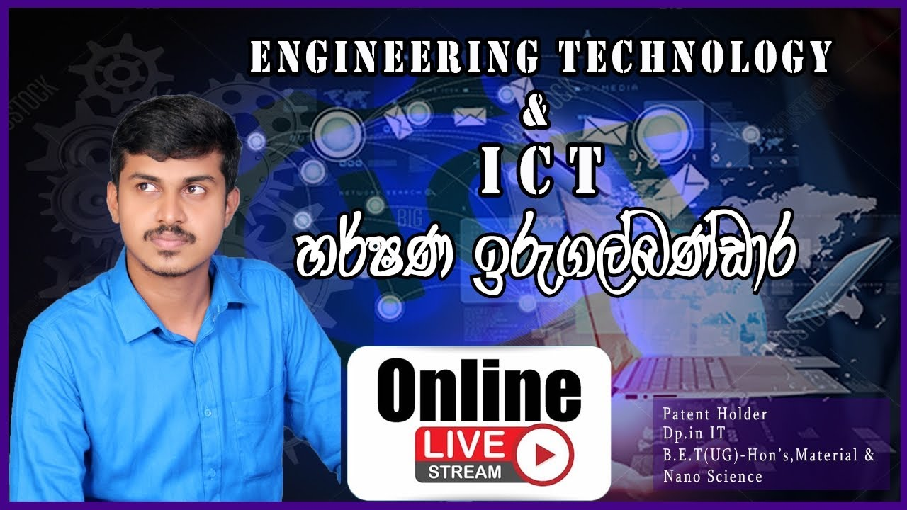 Online class time table 2021/2022 A/L (Engineering Technology / ICT)