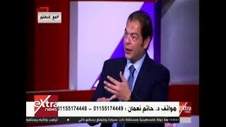 الأطباء  علاج السمنة المفرطة بدون تدخل جراحي مع د. حاتم نعمان