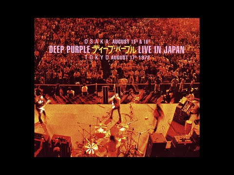 Deep Purple - Child In Time (live in Tokyo, 17th August 1972)