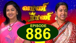 Vaani Rani - Episode 886, 27/02/2016