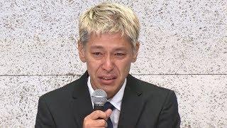 宮迫博之と田村亮が記者会見 4 謝罪会見 検索動画 13