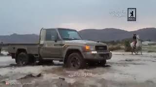 بالفيديو.. شباب يخاطرون بحياتهم من أجل التصوير في وادي نجران - صحيفة صدى الالكترونية