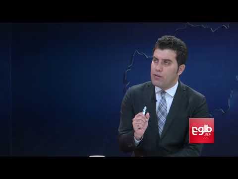 FARAKHABAR: Turkish Prime Minister's Visit To Kabul Discussed