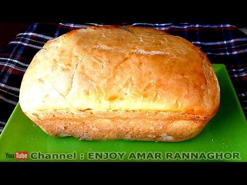 চুলায় তৈরি পাউরুটি রেসিপি - Bangladeshi Gaser Chulay Pauruti Ranna Recipe in Bengali