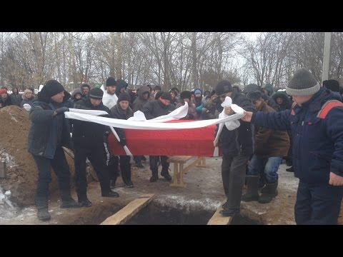 знакомства по татарстану лениногорск