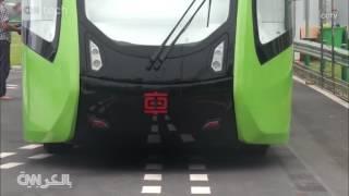 الصين تنتج قطارات بلا قضبان ولا سائقين