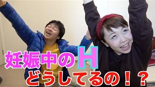 【つわり日記】気になるアレについてズバリ答えます♡! thumbnail