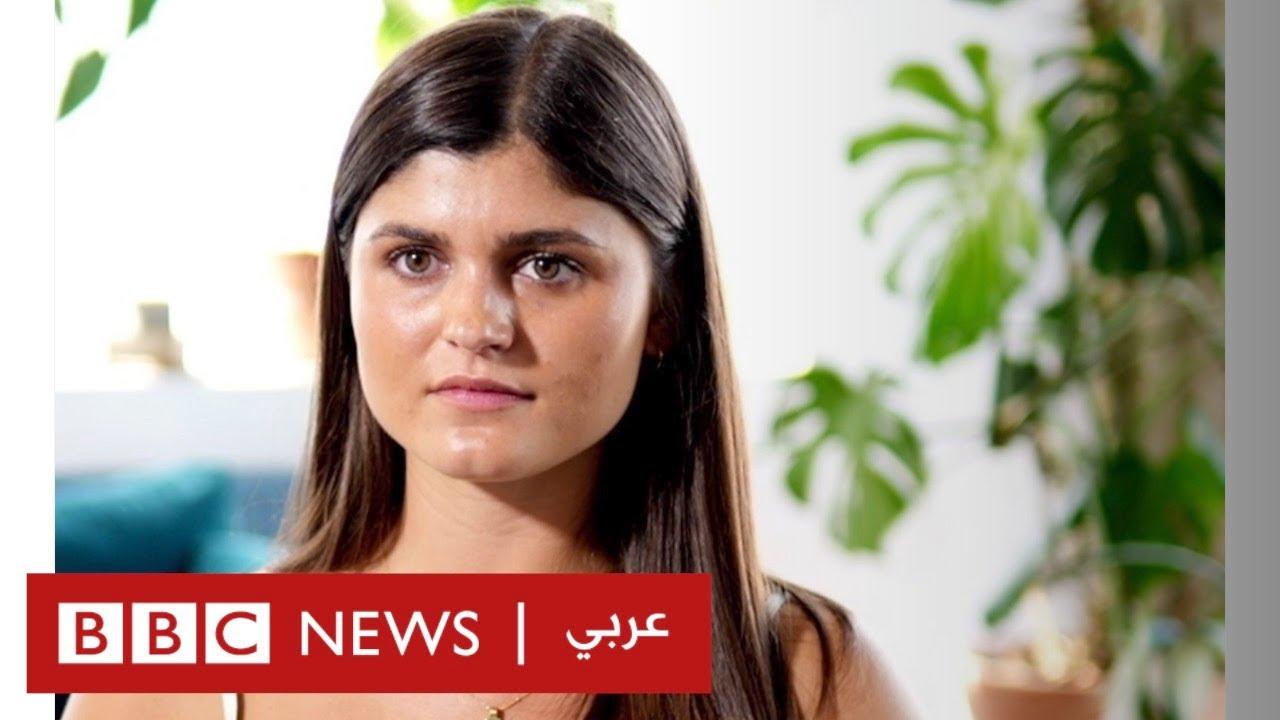 التحرش الإلكتروني: مؤثرة بريطانية تحكي قصتها مع الرسائل المسيئة على الإنترنت  - 15:54-2021 / 7 / 22