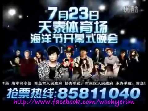 2011 China Qingdao International Marine Festival concert promo clip (Wonder Girls)