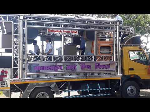 Balasaheb brass band niphad new song dhingana