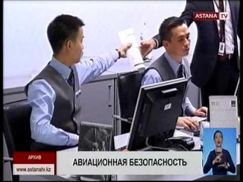 Air Astana Official - Home