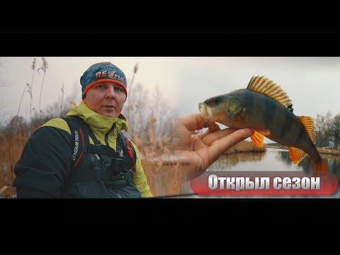 Рыбалка 2019. Ловля окуня. Рыбалка на реке. Мормышинг.