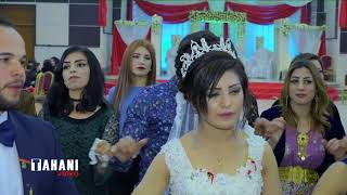 Wesam & Loma , Ghadeer & Randa Part 3 #Shekhan hall #Romi harki #Tahani video
