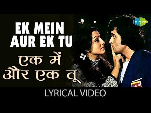 Ek Main Aur Ek Tu with lyrics | एक मैं...