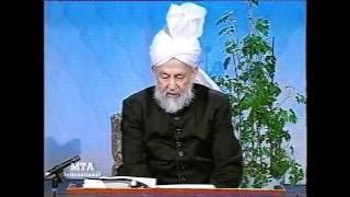 Tarjumatul Quran - Surahs al-Tur [The Tor]: 26 - al-Najm [The Star]: 10