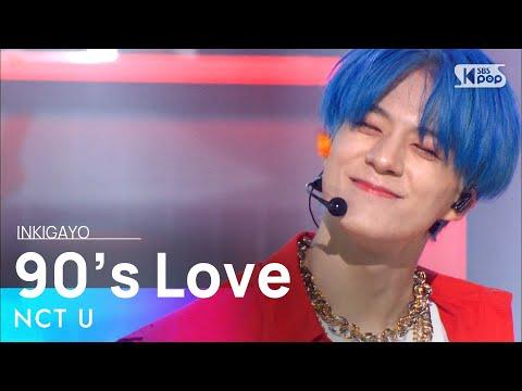 NCT U(엔시티 유) - 90's Love @인기가요 inkigayo 20201129