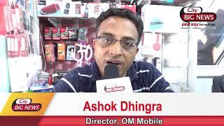 Ashok Dhingra, Director OM mobile, Hisar
