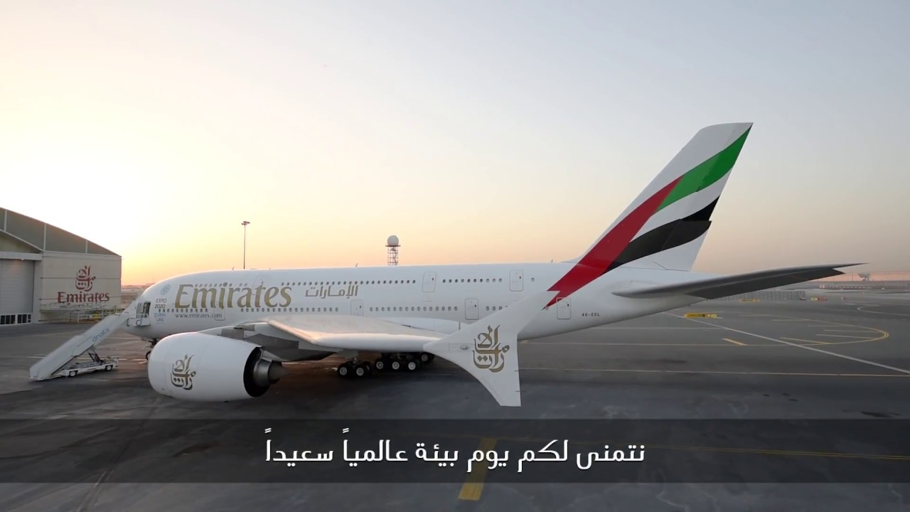 marketing environment of emirates airlines