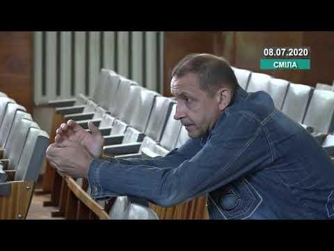 Телеканал АНТЕНА: Сесія Смілянської міськради вкотре не відбулась