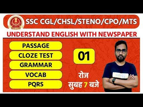 SSC CGL / CHSL / STENO / CPO / MTS    ENGLISH    By Prince Sir    Class-01