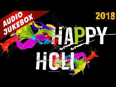 Hit Marathi Holi Songs Jukebox - Rang Barse, DJ Song, Dhingana, Udhalu De Gulal | Marathi DJ Songs