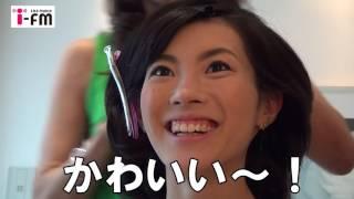 茨城放送アナウンサー菊地真衣さんの、ミスユニバース茨城大会への挑戦...