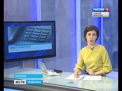 Снова про ЦКК. Видео ГТРК Нижний Новгород