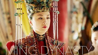 Ming Dynasty - First Impression 前期剧评