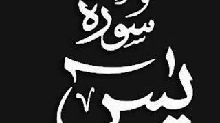 Cara Menulis Tulisan Alquran dan Arab Di MIcrosoft Word