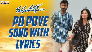 Po Pove Yekantham Full Song With Lyrics - Raghuvaran B.Tech (VIP) Songs - Dhanush, Amala Paul