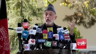 Former president Hamid Karzai calls for urgent 'Loya Jirga' to resolve crisis in country