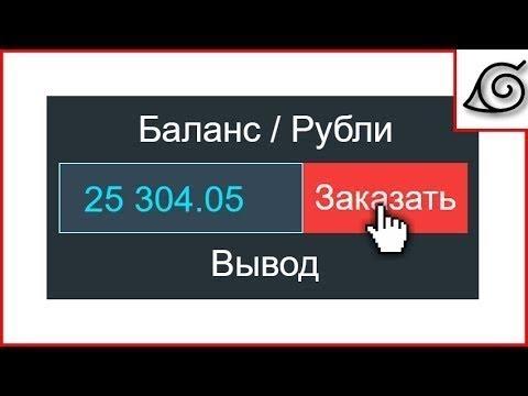 Заработок 4 рубля за скачивание файла! Заработок на файлообменниках! Как заработать в интернете?