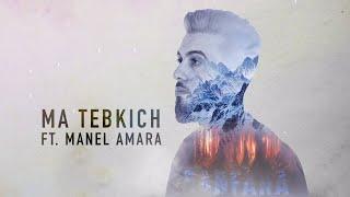 Sanfara - MA TEBKICH ft. Manel Amara