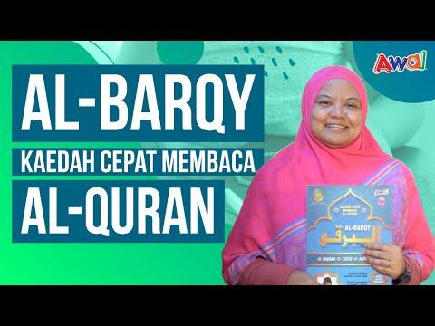Kaedah Cepat Membaca Al-Quran | Al-Barqy | Anti-Lupa