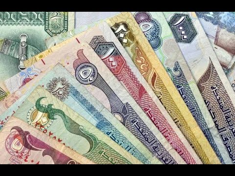 DUBAI currency #pakistanimomindubai