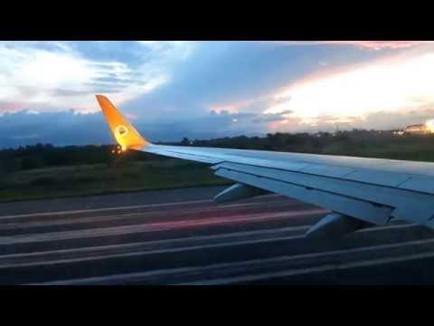 Nokair DD7825 Take off form Nakhon Si Thammarat Airport (NST) 7MAY2014