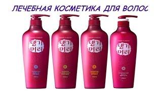 ЖИРНЫЕ ВОЛОСЫ. Укрепление волос. Профессиональная косметика для волос.(, 2016-02-15T14:52:13.000Z)