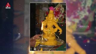 ayyappa-swamy-emotional-song-2019-jeevi-gunjuthunnadi-song-ayyappa-song-amulya-s-s
