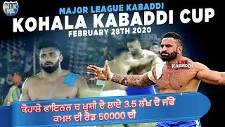 FINAL MATCH : SHAHKOT LIONS VS BHAGWANPUR MAJHA| KOHALA KABADDI CUP 2020 (MLK)