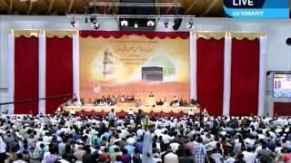 Urdu Nazm: Noor e Furqan hay jo sab nooron say ajla nikla (Jalsa Salana Germany 2011)