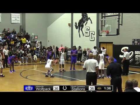 Shiquaun Conyers - South Columbus High School - Class of 2019