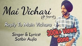 Main Vichari Reply To Main Vichara Armaan Bedil Covered By Satbir Aujla 2018