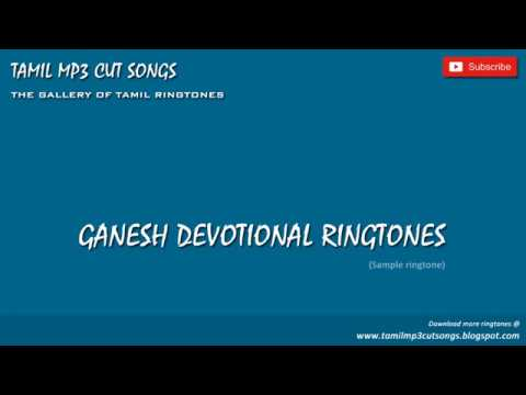 Om karpaga ganapathiye - Ganesh Devotional Ringtones | Tamil mp3 Cut Songs