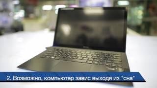 видео Диагностика ноутбуков Sony Vaio (Сони Вайо)