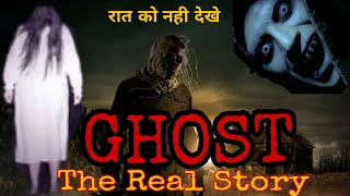 [Hindi] GHOST Real Story | The Horror Show | Episode 2 | EPIC TV INDIA